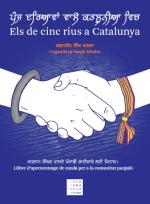 ElsDeCincRiusACatalunya